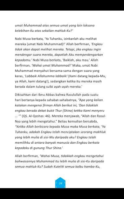 Keutamaan umat nabi muhammad part 5. #Muslim. #islam.