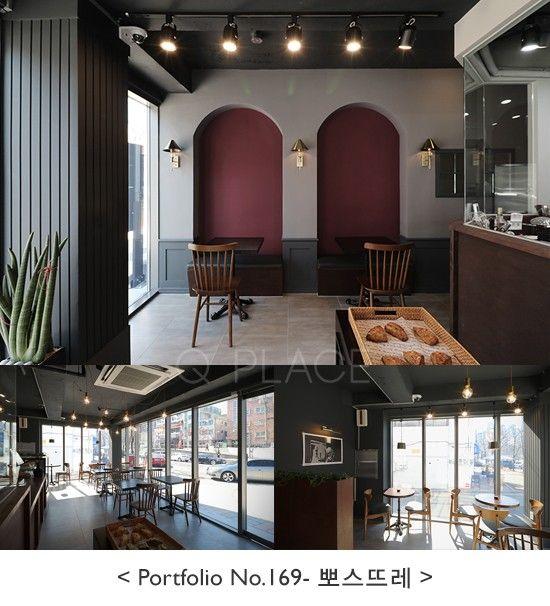 [No.169] 20평 공릉동 베이커리 인테리어, 디저트, 빵집, 카페, 오픈키친, 제과점