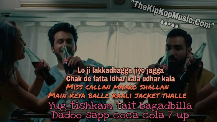 Coca Cola Tu Full Mp3 Song Download/ Listening Online With SoundCloud And Hd YouTube Video Images With Lyrics - Desi Music Factory Presented By Tony Kakkar And Young Desi 2018 New Song Coca Cola Tu Song Download