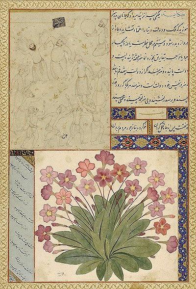 Yar Muhammad al-Haravi  Composite folio  colors and gold on paper  Muhammadi Safavid period, ca. 1575, Qazvin, Iran