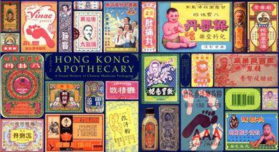 HKApothercary.jpg (400×218)