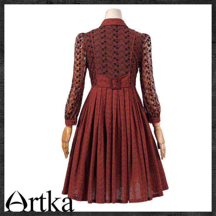 Платье с кружевным верхом и завышенной талией