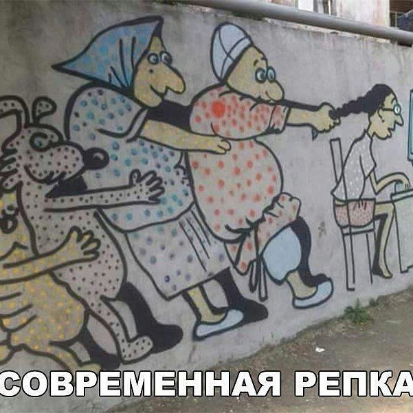 #юмор #картинки #фото #позитив #приколы #мемы #смех #девушки #авто #цитаты #секс #ржака #сказочноебали #бузова #шутки #воткот #безкотаижизньнета