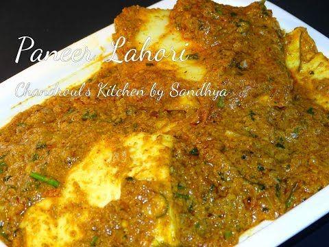 ऐसी पनीर लाहौरी खाकर उंगलियां चाट जायेंगे | Paneer Lahori Restaurant Style Easy Recipe - YouTube