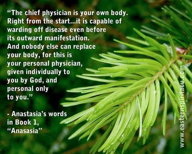 We are the best at understanding our own individual needs for health.