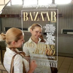 nice Great ambient advertising for BAZAAR magazine: do a similar with I'm a proud...