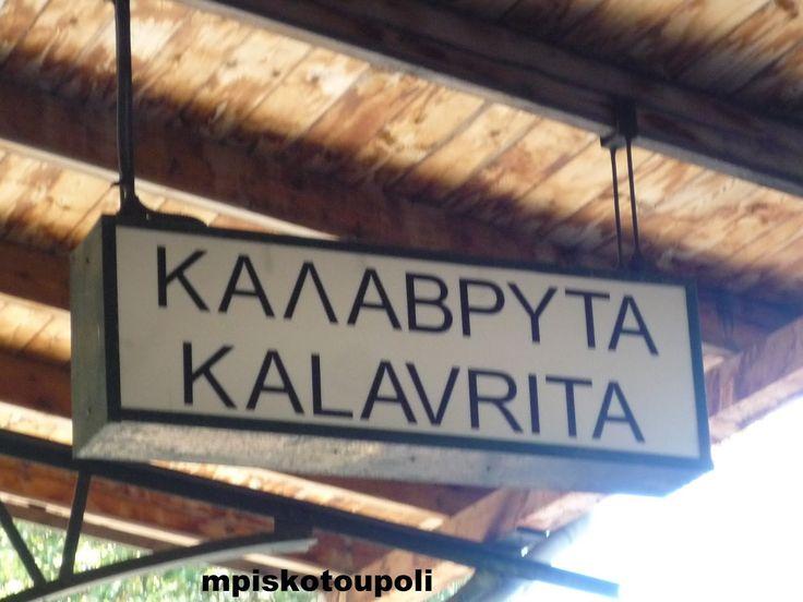 Τα τελευταία χρόνια η νονά μας και θεία μας,έχει μετακομίσει στην Κρήτη, αλλά πάντα έρχεται 3-4 ημέρες στα γενέθλια του Φραγκισκάκου...