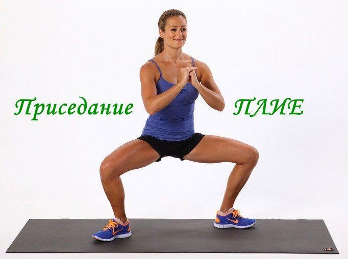 Это самое эффективное упражнение сделать попу упругой и красивой линию бедра.