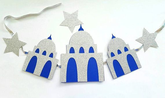 Mosque Masjid Eid DECOR Banner Islamic by TamannaDesigns