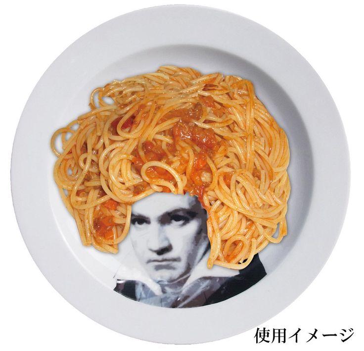 Amazon.co.jp: おもしろ食器 フェイスディッシュ ベートーベン SAN2208-1: ホーム&キッチン