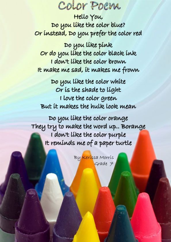 """Color Poem - Poems by Teen Poets Change some of the wording- like brown, """"it doesn't make me frown"""" maybe?"""