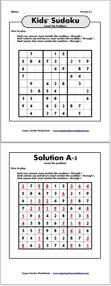 Teacher Worksheets For Students : Ready for some sudoku fun puzzles super teacher