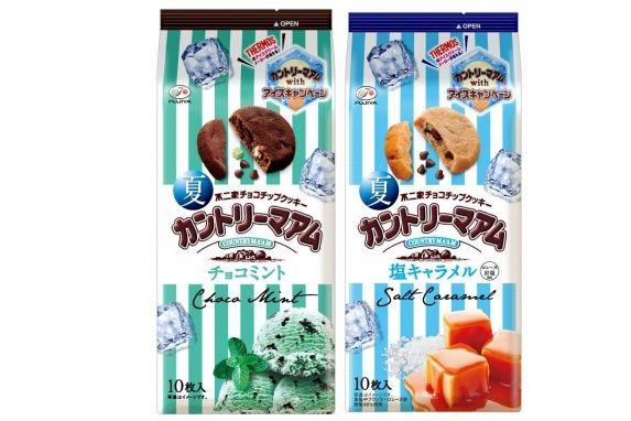 【夏食感】不二家「カントリーマアム」にうすやきタイプ!「チョコミント」など♪   5/23発売です! #不二家 #カントリーマアム #チョコミント #チョコミン党