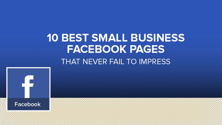 10 Best Small Business Facebook Pages That Never Fail To Impress http://goo.gl/KlIC4T #smallbusiness