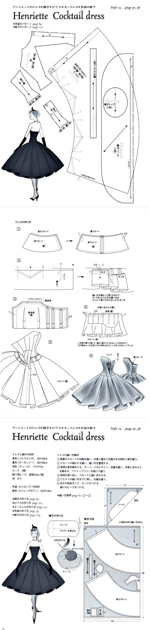 Henriette Cocktail Dress Pattern (Attach a tutu skirt to a corset top?)