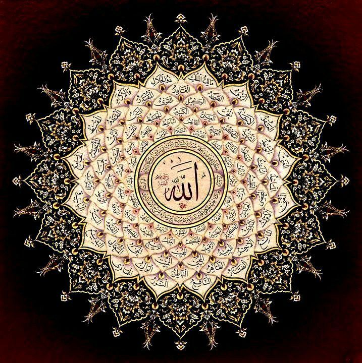 The names of Allah, marvelous Islamic Art and Caligraphy