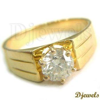 Men's Solitaire Diamond Rings | Solitaire Diamond Rings, Solitaire Gents Rings, Diamond Jewelry