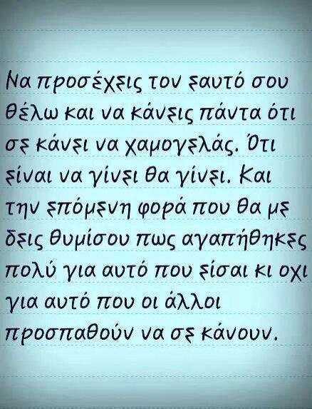 Γράμμα χωρισμού κ αγάπης .www.SELLaBIZ.gr ΠΩΛΗΣΕΙΣ ΕΠΙΧΕΙΡΗΣΕΩΝ ΔΩΡΕΑΝ ΑΓΓΕΛΙΕΣ…