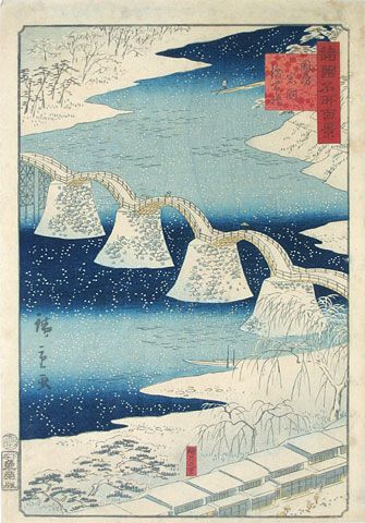 Utagawa Hiroshige II, 1829-1869  One Hundred Views of Famous Places in the Provinces: Iwakuni Kintai Bridge
