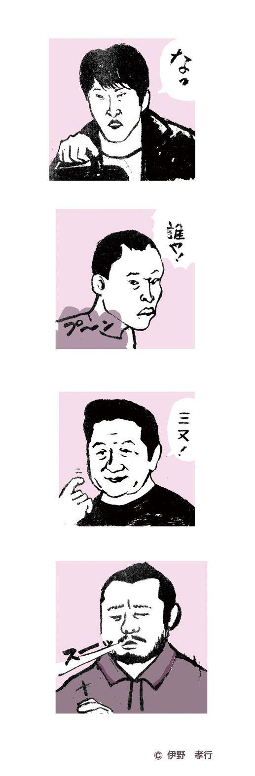 マンスリーよしもと | 伊野孝行のブログ | 伊野孝行のイラスト芸術
