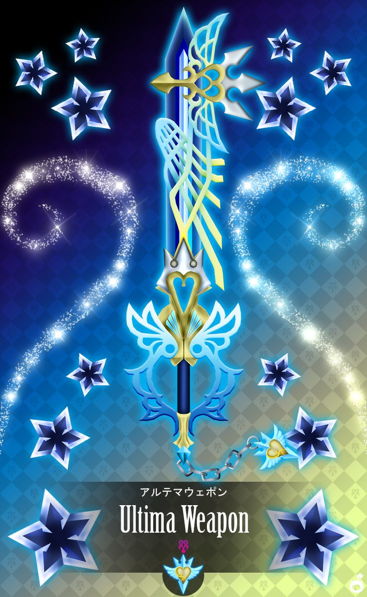 Ultima Weapon// Kingdom Hearts keyblade