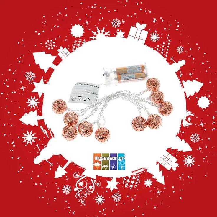 Τα #Χριστούγεννα δεν είναι μόνο το δέντρο και τα στολίδια, αλλά και τα #φωτάκια που δημιουργούν γιορτινή ατμόσφαιρα! Φωτάκια σε πρωτότυπο σχέδιο με μπρονζέ μπαλίτσες για να δώσετε έναν χαρούμενο αλλά και μοντέρνο τόνο στη διακόσμησή σας: https://goo.gl/A9vR6w  Δείτε και τα υπόλοιπα σχέδια που διαθέτει το #MySeason, στον ακόλουθο σύνδεσμο: https://goo.gl/2mUqo1  #christmas #christmas2016 #christmasshopping #christmasdecor #xmasdecor #holiday #festiveseason