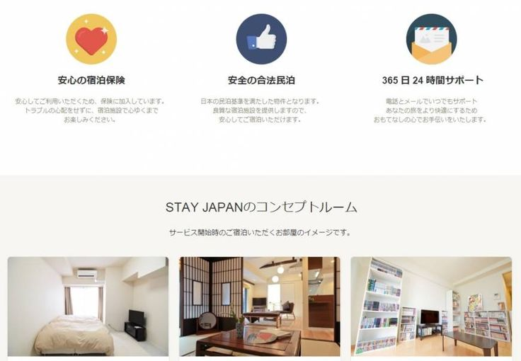 An online travel service provider gets government accreditation to start renting out private homes on the model popularized by Airbnb.