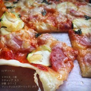 楽天が運営する楽天レシピ。ユーザーさんが投稿した「発酵無しの薄焼きピザ生地&簡単トマトソース☆」のレシピページです。サクサクのクリスピー生地に生ハムとズッキーニをトッピング♪具材はお好みでOK!パーティーにもぴったりな簡単ピザです( ¨̮ )準強力粉は強力粉でもOK♪。ピザ  トマトソース おもてなし 子供が喜ぶ。(ピザ生地),薄力粉100g+準強力粉100g,塩,オイル,水(内酵母液30g、全量水でもOK),(☆トマトソース),大きめ完熟トマト,ケチャップ,砂糖,マジックソルト(ガーリック)