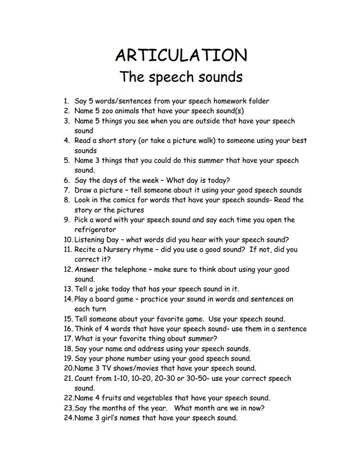 information on speech pathology Speech pathology communication is an important part of life we understand the day to day challenges for a child experiencing communication difficulties and the impact it may have on a family.