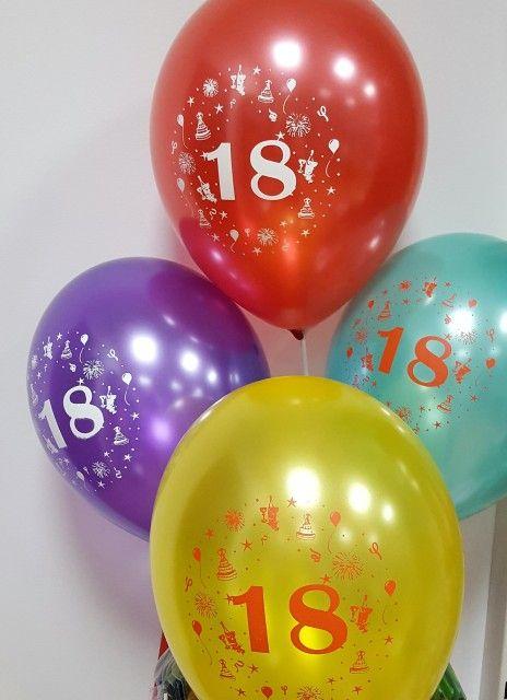 Poze 20 Baloane Majorat colorate metalizate 30cm imprimate Majorat 18