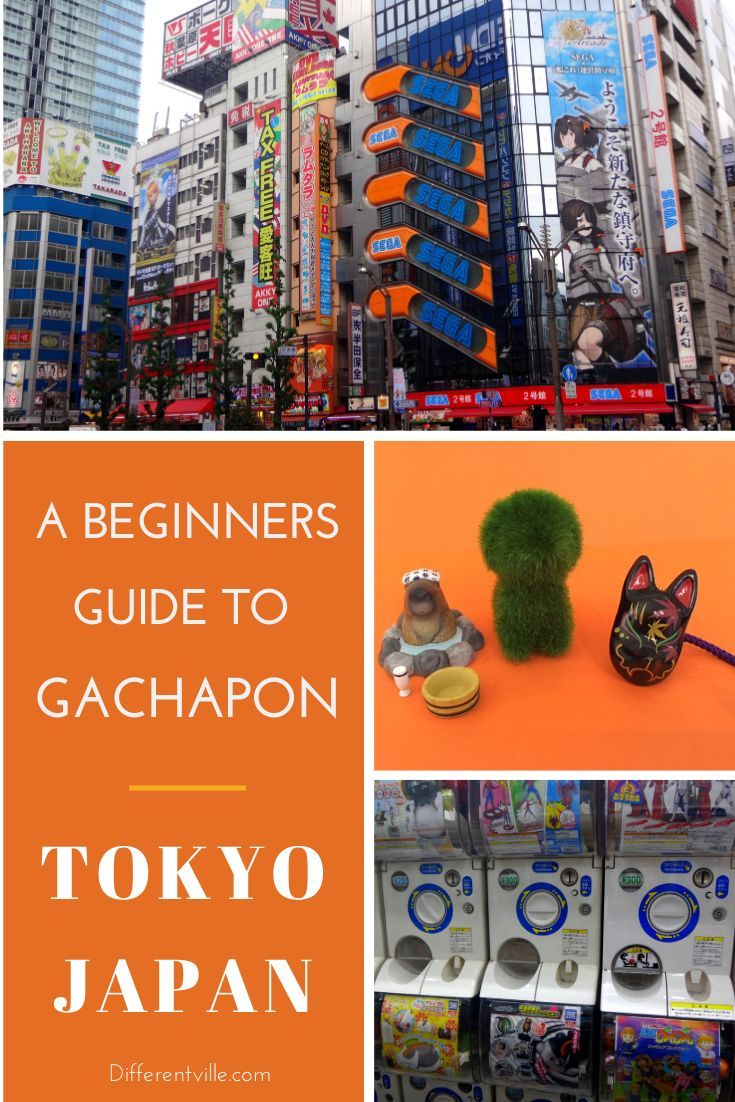 A Beginners Guide To Gachapon In Tokyo Differentville In 2020 Tokyo Japan Travel Weird Japan Japan