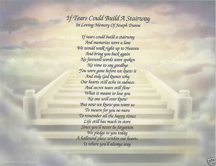 sympathy poem Sympathy quotes - when someone you know has lost a loved one, it's difficult please review these grief quotations to help find the right words to console.