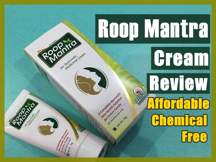 Must Watch Roop Mantra ‪#‎AyurvedicCream‬ Review!! Get a Naturally ‪#‎Glowing‬ & ‪#‎Attractive‬ SKIN - Roop Mantra https://www.youtube.com/watch?v=8KbDuHo_xeg