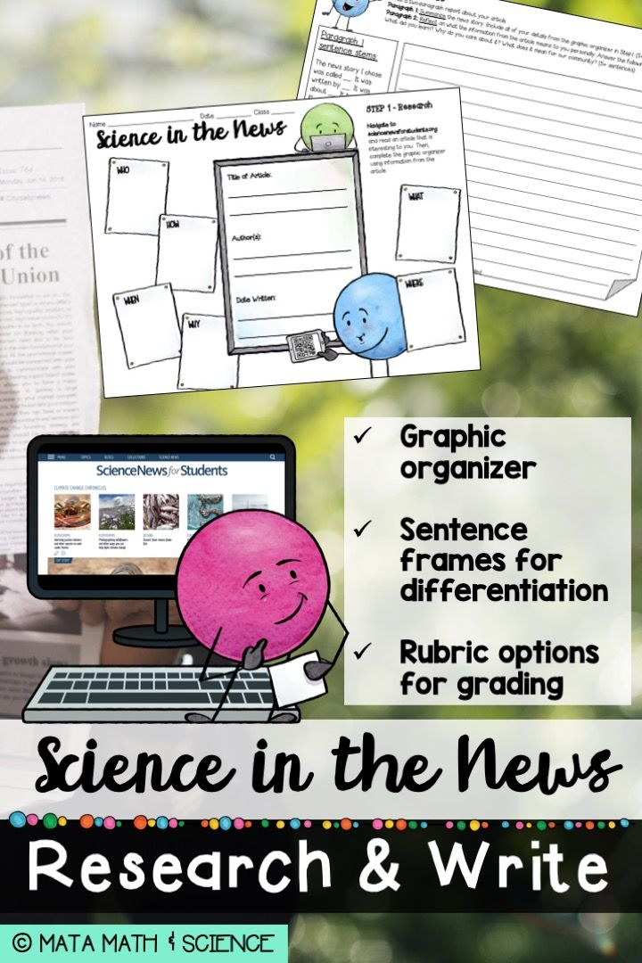 Science In The News Research And Write Distance Learning
