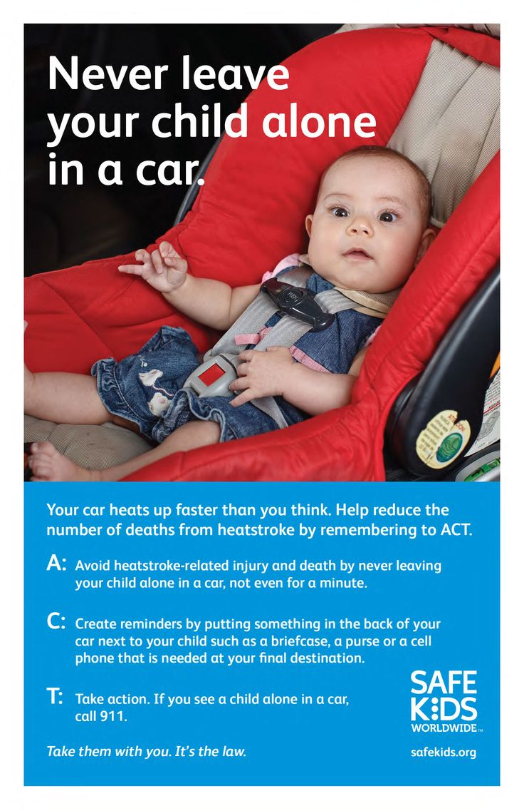 Never leave your child in the car alone. ACT. Help spread the word about the prevention of child deaths from vehicle-related #heatstroke incidents.