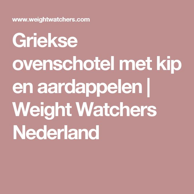 Griekse ovenschotel met kip en aardappelen   Weight Watchers Nederland
