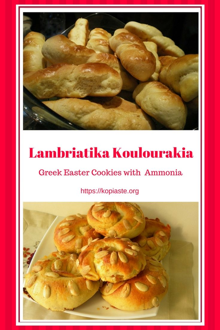 Traditional Lambriatika Koulourakia (also called Paschalina Koulourakia), are Greek Easter butter cookies, which are traditionally made only during Easter and have a distinct flavour as baking ammonia is used as the leavening agent. #Eastercookies #Lambriatikakoulourakia #Greekcookies #cookieswithammonia #GreekEaster #kopiaste