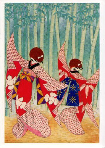 蕗谷虹児「したきりすずめ」1948年