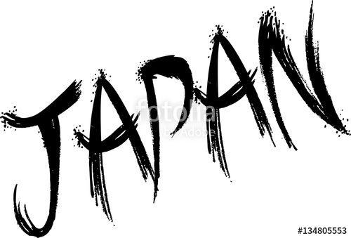 """Japan text Sign"""" creato da Morgan"""