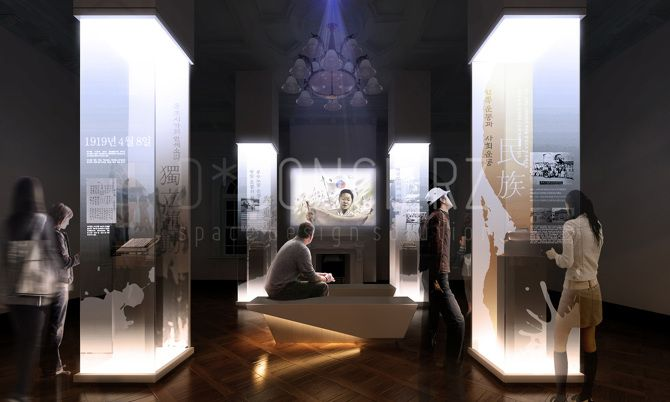 Consulate of Mokpo exhibition design proposal - Dconcierz
