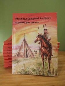 """Charlotte von Troeltsch: """"Indianer Nordamerika"""""""