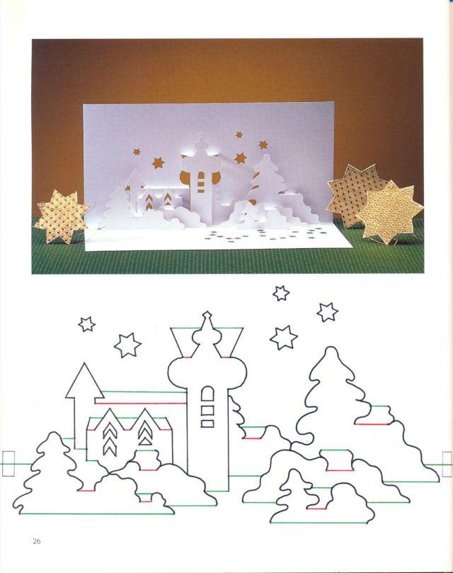 Картинки, открытка на новый год своими руками схема