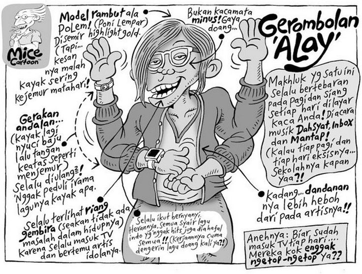 Mice Cartoon: Gerombolan Alay