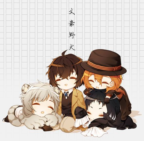Bungou Stray Dogs #anime