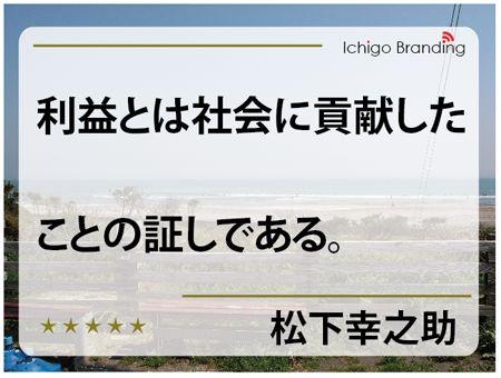 http://ameblo.jp/ichigo-branding1/entry-11454224224.html