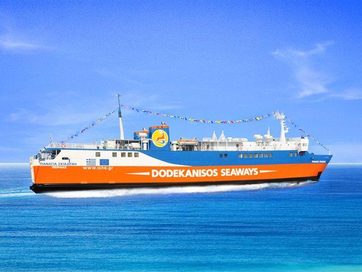 Σήμερα είναι μια μεγάλη μέρα για τη Dodekanisos Seaways και τους ανθρώπους της. Γιορτάζει η «Παναγία Σκιαδενή» στη Xάρη της οποίας έχει δοθεί το όνομα του πλοίου μας «Παναγία Σκιαδενή». Ευχή όλων μας είναι η Χάρη της να σκεπάζει και να προστατεύει όλον τον κόσμο.