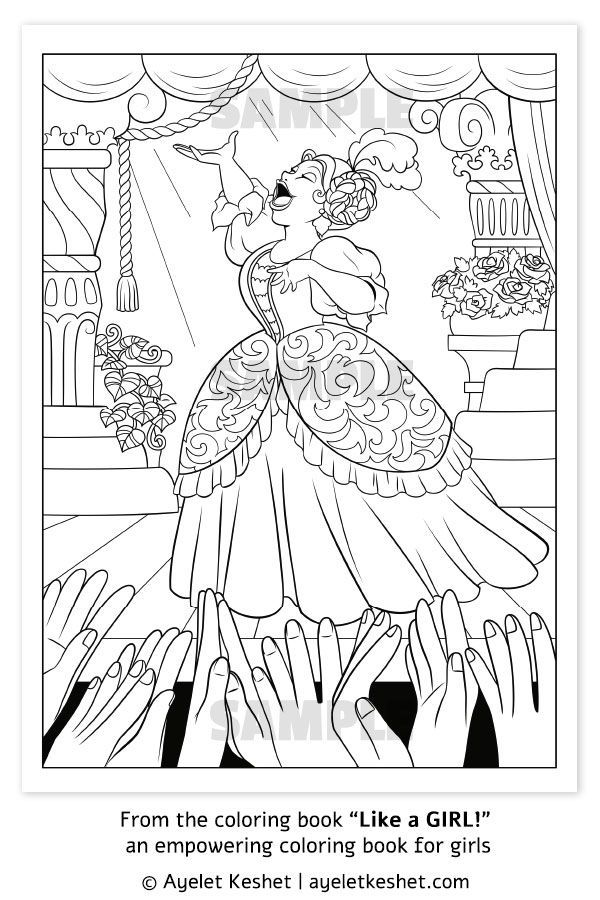 Like A Girl The Empowering Coloring Books For Girls Book Girl Girls Be Like Coloring Books