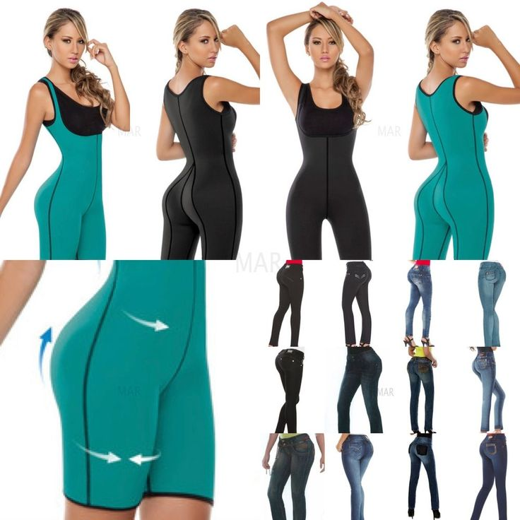 Fajate Virtual Sensuality Fit  Neoprene Reversible Fat Burner, Full Body Suit #FajateVirtualSensuality #BodySuits