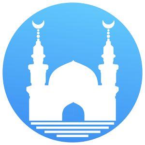 تحميل تطبيق الأذآن برو مسلم Azan Prayer Times v4.4.1 النسخة الكاملة للأندرويد http://ift.tt/2jMPytt