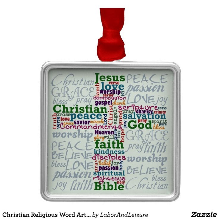 17 Best images about Jesus Christmas Ornaments on Pinterest ...